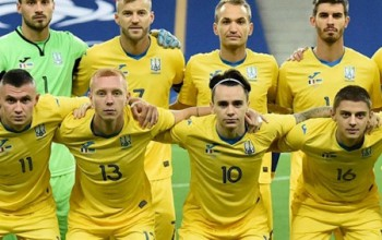 Ukraine vs Austria Predictions, Betting Tips and Match Odds